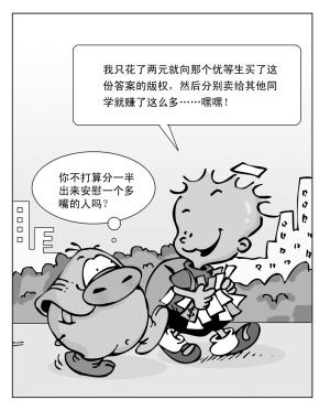 快乐工作漫画图片大全下载;图片