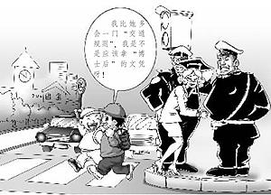 遵守主题教案规则英语幼儿课交通v主题图片