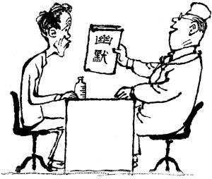 猴妈妈简笔画-有趣和幽默 中国人应该生活得更幽默 大家谈①