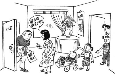 漫画(男女平等、少生优生回执作品选婚育漫画音初啪啪新风啪图片