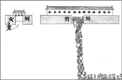 男女平等、少生优生新风作品选(婚育漫画进万长基漫画图片