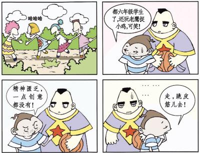 """中關村""""金三角""""往事"""
