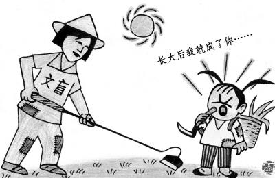 男女平等、少生优生漫画作品选(婚育新风进万图漫画关羽图片
