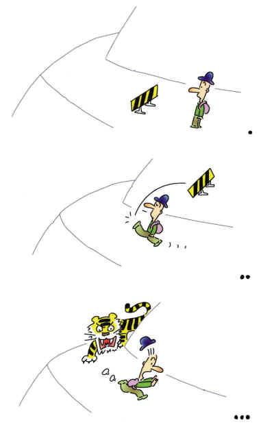 日本漫画家菊池正文长漫画图片歌行图片