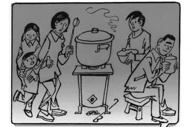 望穿饭锅等下勺 漫画谜猜猜看 17(已揭底)图片