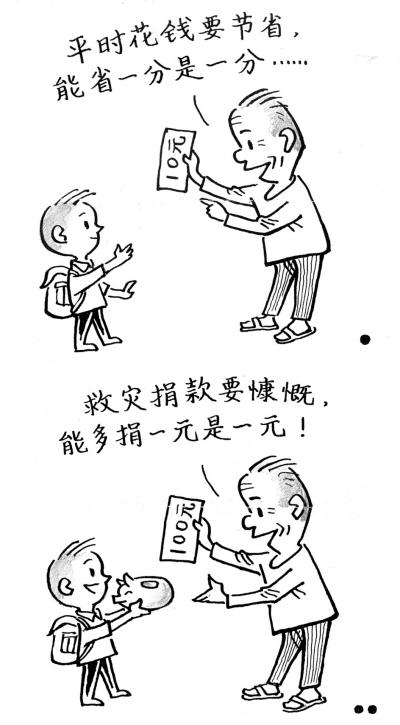 幽默讽刺漫画图片简单