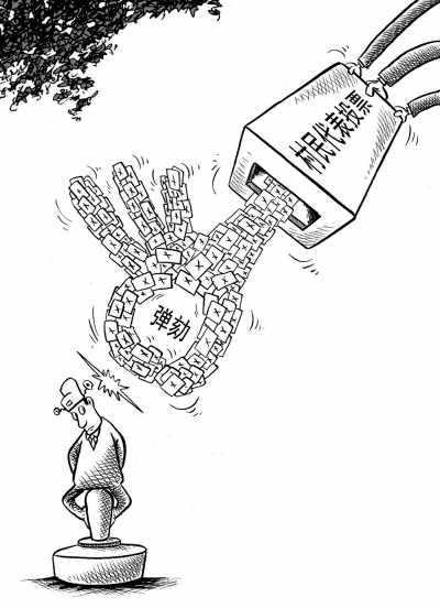 中国龙卡通简笔画-讽刺与幽默