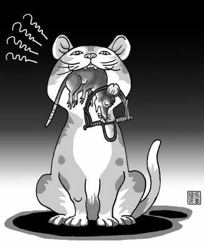 卡通炼丹炉矢量图