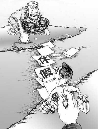 222981894_讽刺漫画图片_讽刺社会漫画图片_讽刺的人性漫画 ...