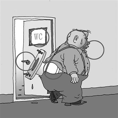 动漫 简笔画 卡通 漫画 手绘 头像 线稿 400_401