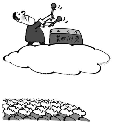动漫 简笔画 卡通 漫画 手绘 头像 线稿 400_431