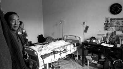 许昌市中心医院拒收患者