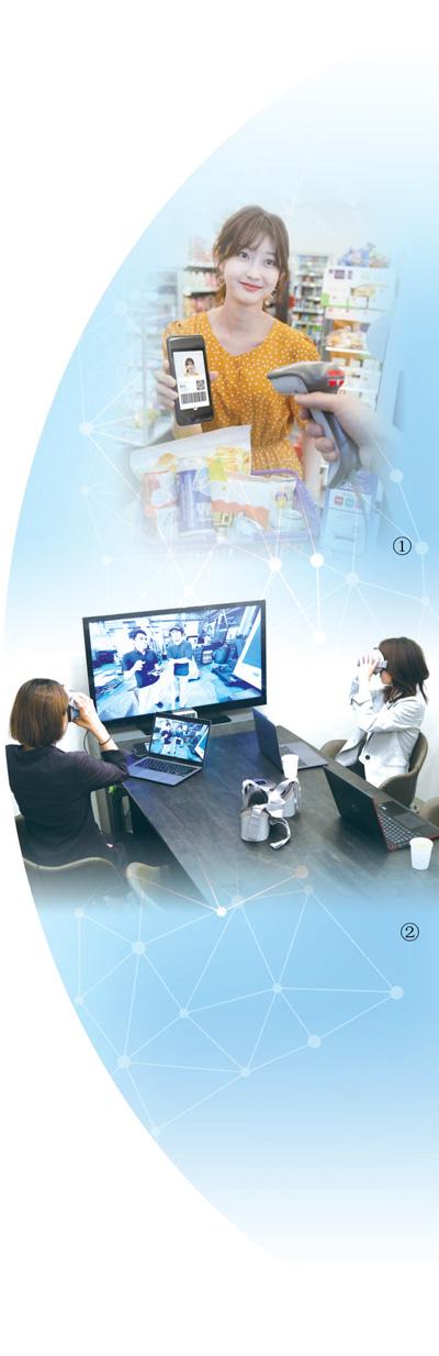 多国加快数字技术创新应用(记者观察)