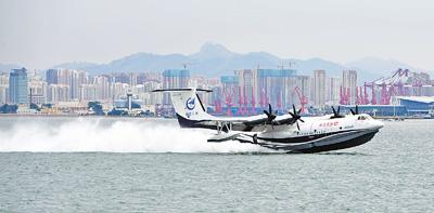 """两栖飞机""""鲲龙""""海上首飞成功"""