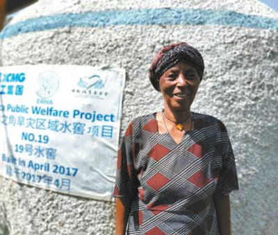 助力发展造福人民