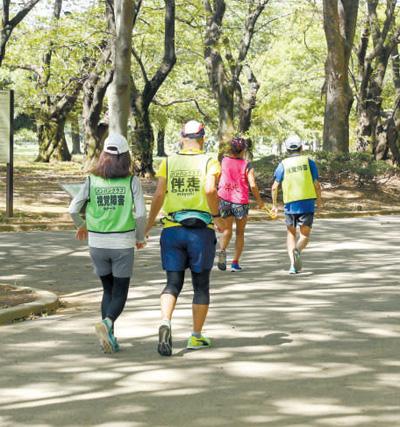 健身运动,让生活更美好