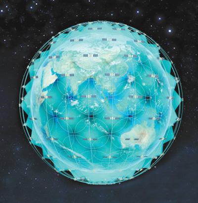 """卫星互联网,把""""基站""""搬到太空"""