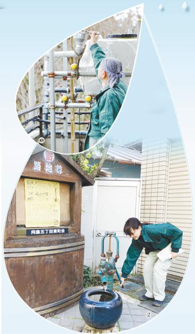 东京――雨水利用融入日常生活(他山之石・走进一座城)