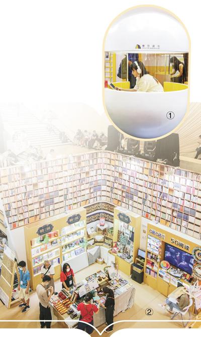 上海书展处处书香(解码·文化市场新观察)