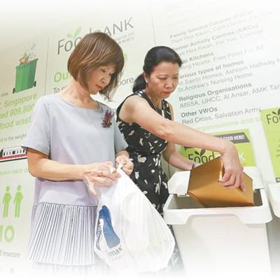 武汉夜生活网:Save food,A lifestyle (observed by reporters)插图(1)