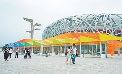 2020年服贸会将在北京举行处事商业添彩黎民糊口