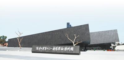 【赢咖3平台】修护731遗址群还原历史真相(人民眼·纪念抗战胜利75周年)(图5)
