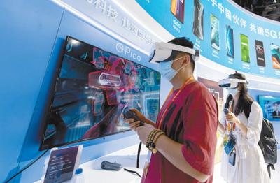 【赢咖3平台】展示新发展新突破共享新技术新成果(图3)