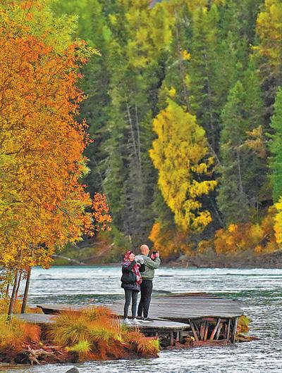 秋色漫天 旅游洗怀