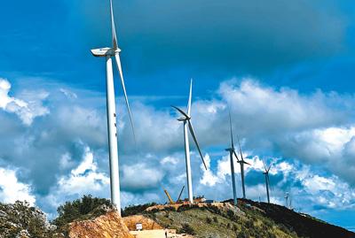 推广清洁能源共享绿色发展