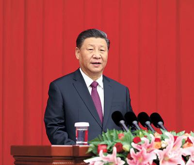 全国政协举行新年茶话会