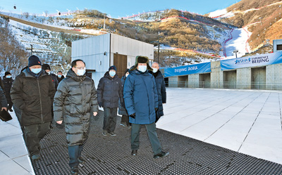 坚定信心奋发有为精益求精战胜困难 全力做好北京冬奥会冬残奥会筹办工作