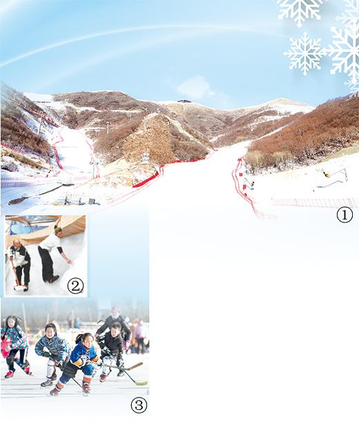 对北京冬奥会成功举办充满信心