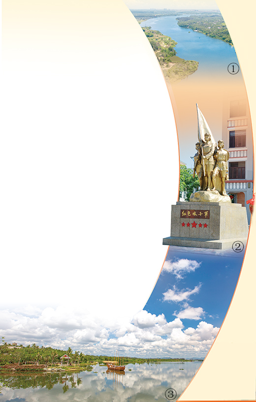 万泉河边 难忘峥嵘岁月(红色旅游·百年记忆)