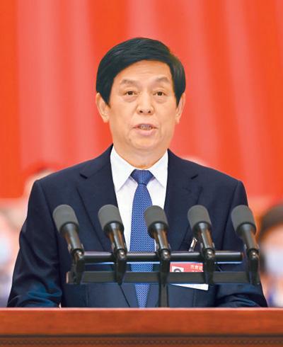 十三届全国人大四次会议举行第二次全体会议   习近平李克强汪洋