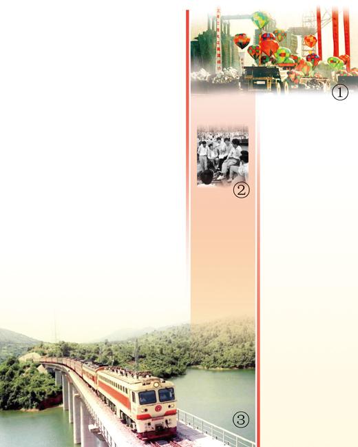盛图注册平台:把建设有中国特色社会主义事业全面推向二十一世纪(辉煌历程)(图1)
