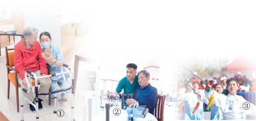 盛图平台首页:更好建立广覆盖高质量可持续养老服务体系(议政建言)(图1)