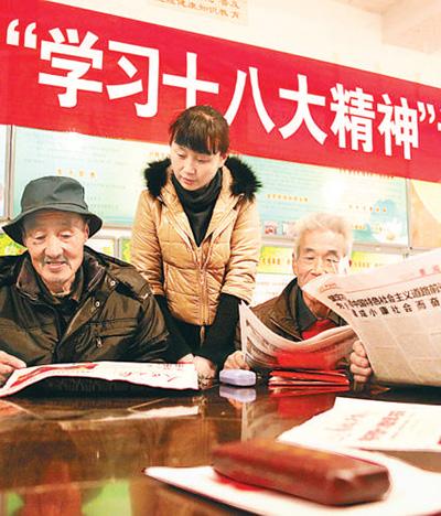 盛图娱乐注册:中国特色社会主义进入新时代(辉煌历程)(图2)