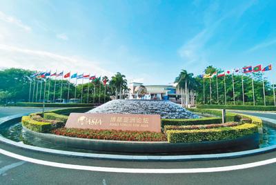 星辉娱乐平台:亚洲将成为全球可持续复苏的重要引擎