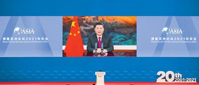 星辉娱乐:习近平在博鳌亚洲论坛2021年年会开幕式上发表主旨演讲(图2)