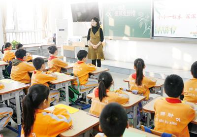 一所小学的节约教育探索