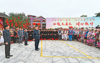 星辉娱乐平台:解放思想深化改革凝心聚力担当实干 建设新时代中国特色社会主义壮美广