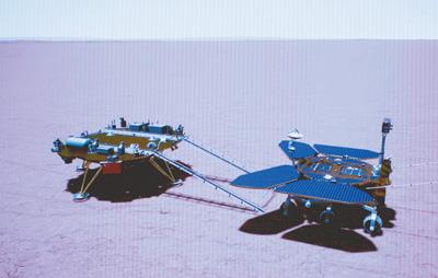 盛图平台登录:祝融号火星车成功驶上火星表面