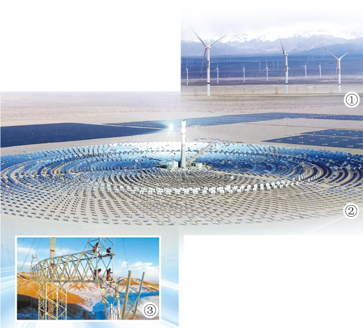 专为清洁能源外送建设的青海—河南±800千伏特高压直流工程累计输电119.59亿千瓦时  一线连青豫 闪亮新能源