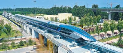 时速600公里高速磁浮交通系统在青岛成功下线