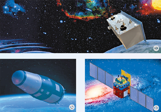 中科院国家空间科学中心发布一批重大成果(科技自立自强·逐梦深空)