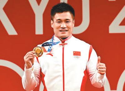 中国体育代表团又添2枚金牌(奥运速递)
