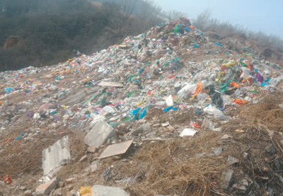 物流园附近场地 废弃物已经清理(反馈)
