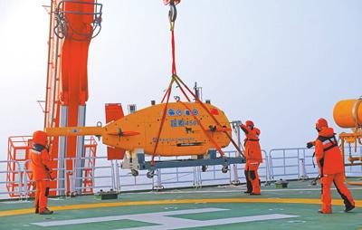 """我国研发的""""探索4500""""自主水下机器人,..完成北极科考 水下机器人 极地显身手"""