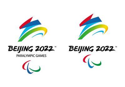 北京冬残奥会会徽修改