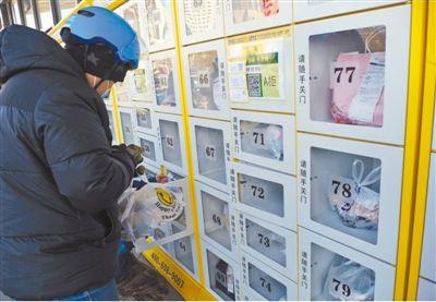 推动社会共治消费更加放心(来信与访谈·关注外卖食品安全(下))